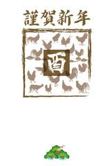酉年の干支の鶏のシルエットのイラスト年賀状テンプレート