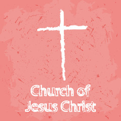 Church of Jesus Christ logo. Cross painted brushes