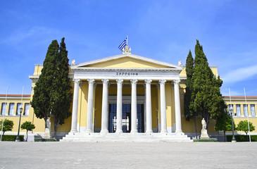 Zappeion megaron hall of Athens Greece - greek neoclassical architecture
