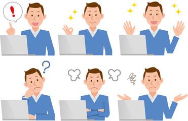 男性 パソコン 表情 セット