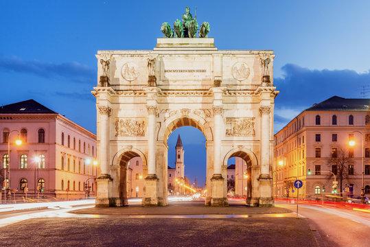 Munich Victory Gate