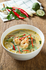 Green curry with shrimp. Thai cuisine. (kang keaw wan) Selective focus.