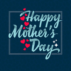 Happy Mother Day Inscription 5