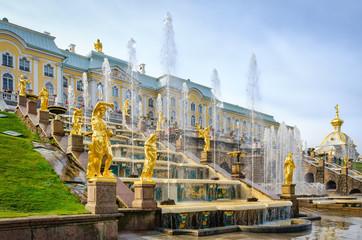 Golden statues at Grand Cascade in Petergof, Russia