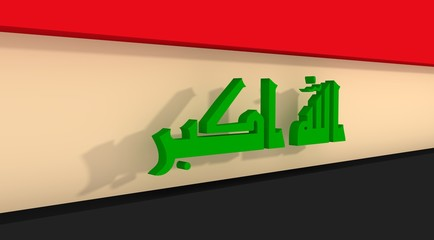 Iraq flag design concept