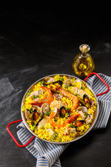 Paella a la margarita in pan with oil