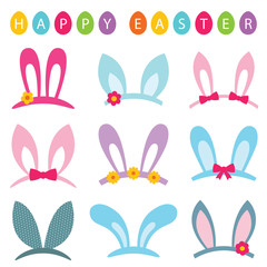 Easter photo booth props set (bunny ears)