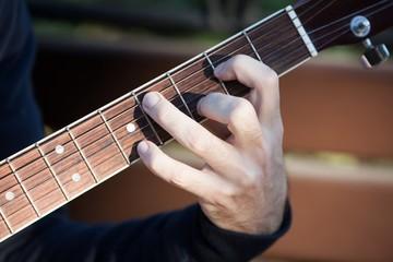 Kate_Volovikova. Guitar fingerboard fingers
