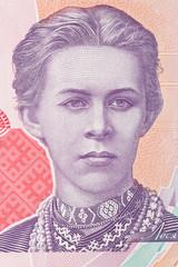 Lesya Ukrainka. Qualitative portrait from 200 hryvnia banknote.