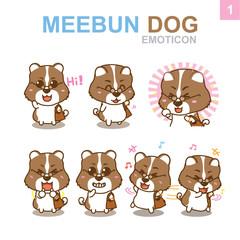 Cute Emoticon Design - Dog Set