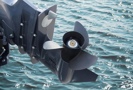 screw of motor boat