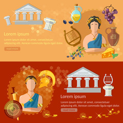 Ancient Rome and Ancient Greece banners tradition and culture
