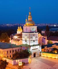 St. Michael's Monastery. Kiev, Ukraine
