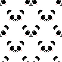 Cute panda face. Seamless wallpaper