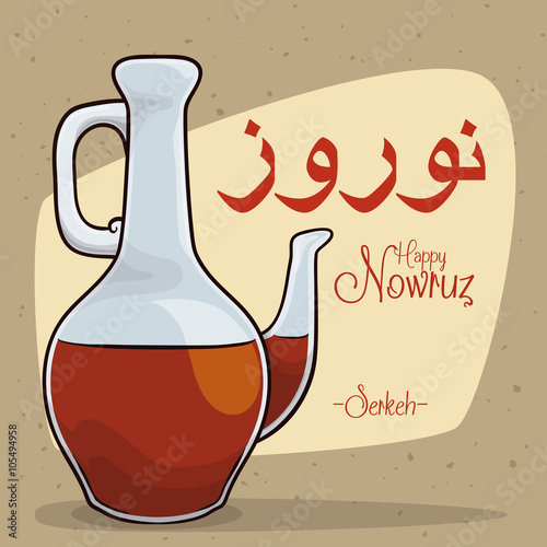 Glass Cruet With Vinegar Like Old Age Symbol For Nowruz Vector
