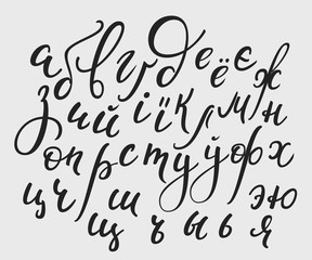 Brush style vector cyrillic alphabet calligraphy