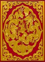 Chinese dragon image .