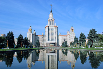 Moscow State University named after Lomonosov