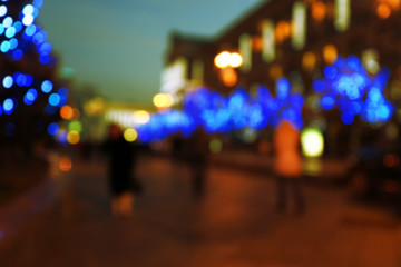 Image of blurred evening street background
