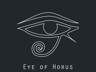 Eye Of Horus. Eye of Ra. Vector icon