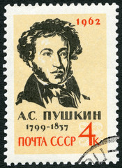 USSR - 1962: shows portrait of Alexander Pushkin (1799-1837)