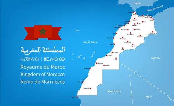Kingdom of Morocco Map