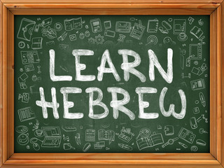 Learn Hebrew - Hand Drawn on Green Chalkboard with Doodle Icons Around. Modern Illustration with Doodle Design Style.