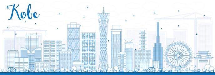 Outline Kobe Skyline with Blue Buildings.