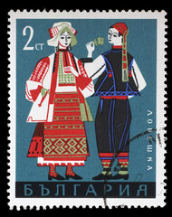 Stamp printed in Bulgaria, shows man and woman in Bulgarian national costumes from Lovech region, series, circa 1968