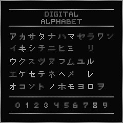 Digital alphabet. Font of the white dots - katakana letters. Vector illustration 10 EPS