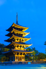 Kofuku-Ji Five Story Pagoda Lighted Blue Hour Sky