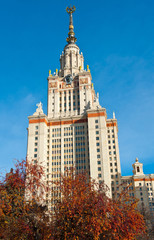 Lomonosov Moscow State University (MSU) at autumn sunny day. Moscow. Russia