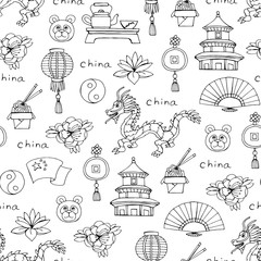 Vector seamless pattern with hand drawn isolated symbols of China on white color
