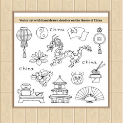 Vector set with hand drawn isolated doodles of Chinese symbols