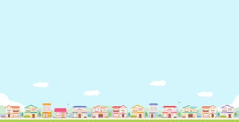 街並みのイラスト
