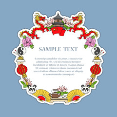 Cute illustration of decorative frame with hand drawn colored symbols of Japan