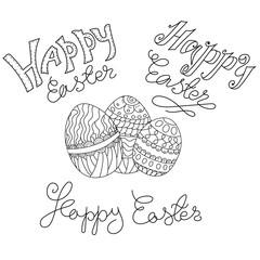 Happy Easter set of decorations. Ethnic retro design