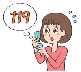 女性 電話 119