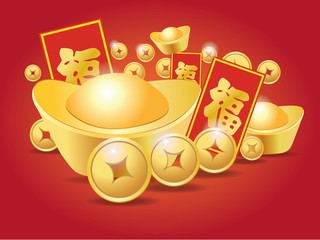money and reward  in happy china new year  greeting card style  (Chinese words mean Happy)
