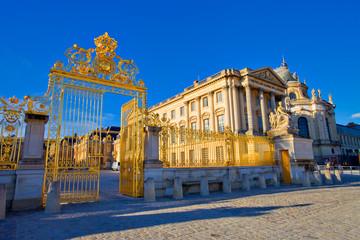 Château de Versailles, entrée, grille royale