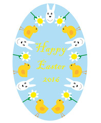 Easter egg with bunnies, flowers and chick.