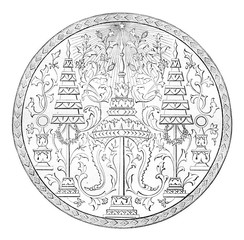 Seal of the second king of Siam, vintage engraving.