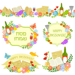 """set of labels and border for Passover. """"Happy Passover"""" is written in both English and Hebrew."""