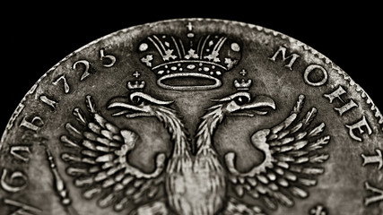 Ancient coins of Russia, 17 century 1725