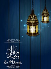 Dark wood of eid mubarak background with shiny lanterns