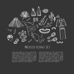 Hand drawn doodle Mexico set Vector illustration Sketchy mexican food icons United Mexican States elements Flag Maracas Sombrero Viva Mexico Maya Pyramid Aztec Tequila Agave Mariachi Poncho Guacamole