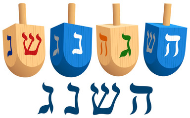 Vector illustration of a variety of Hanukkah dreidels, and the letters of the Hebrew alphabet found on the four faces of the dreidel.