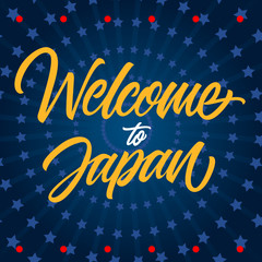 Welcome to Japan Inscription
