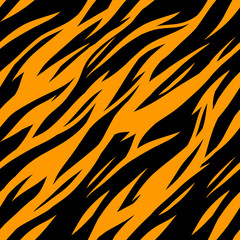 Abstract print animal striped seamless pattern