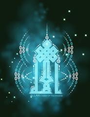 Arabic calligraphy of the word Allah translation : God - vector illustration